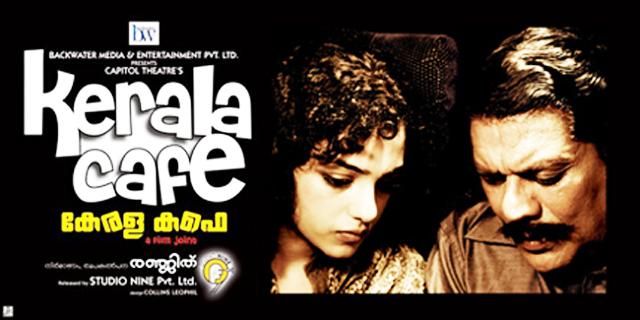 Kerala Cafe - Happy Journey